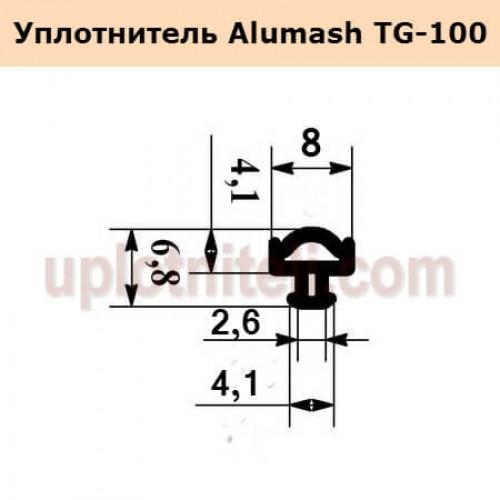Уплотнитель Alumash TG-100 (притвор)