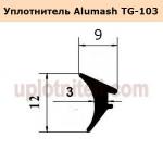 Уплотнитель Alumash TG-103 (Клин 3мм.)