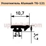 Уплотнитель Alumash TG-121