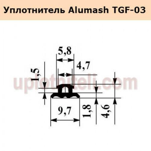 Уплотнитель Alumash TGF-03