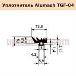 Уплотнитель Alumash TGF-04