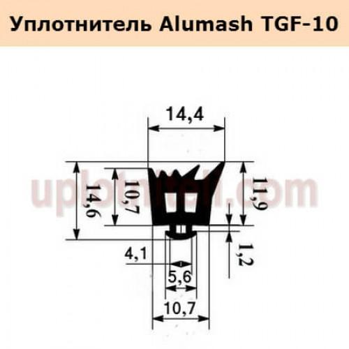 Уплотнитель Alumash TGF-10