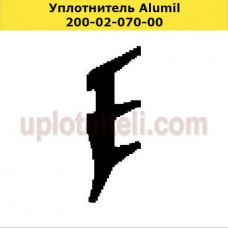 Уплотнитель Alumil 200-02-070-00