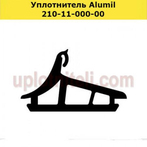 Уплотнитель Alumil 210-11-000-00