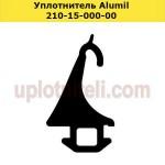 Уплотнитель Alumil 210-15-000-00