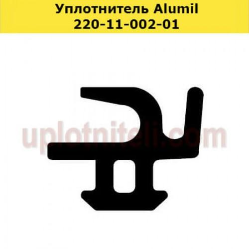 Уплотнитель Alumil 220-11-002-01