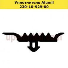 Уплотнитель Alumil 230-10-929-0