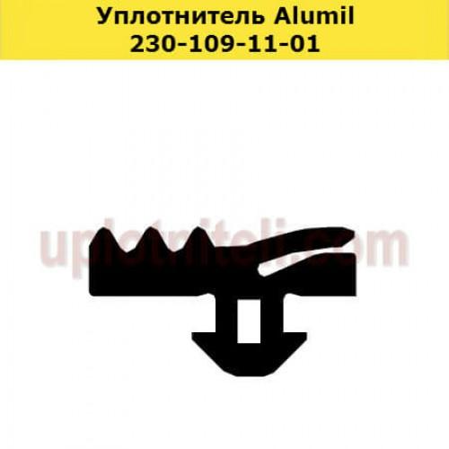 Уплотнитель Alumil 230-109-11-01