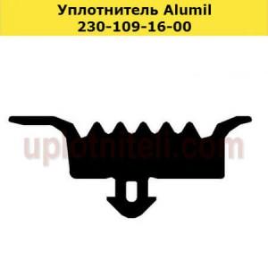 Уплотнитель Alumil 230-109-16-0