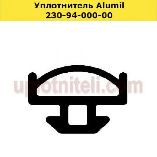 Уплотнитель Alumil 230-94-000-00