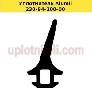 Уплотнитель Alumil 230-94-200-00