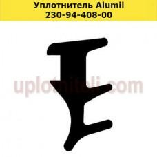 Уплотнитель Alumil 230-94-408-00