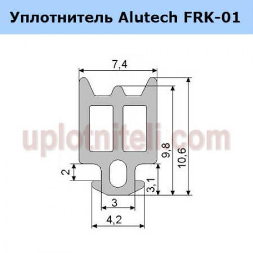 Уплотнитель Alutech FRK-01 стекло (4мм)
