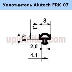 Уплотнитель Alutech FRK-07