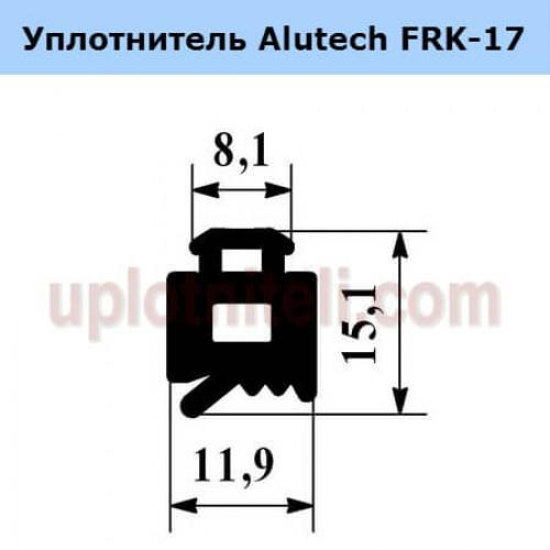 Уплотнитель Alutech FRK-17