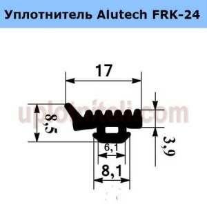 Уплотнитель Alutech FRK-24