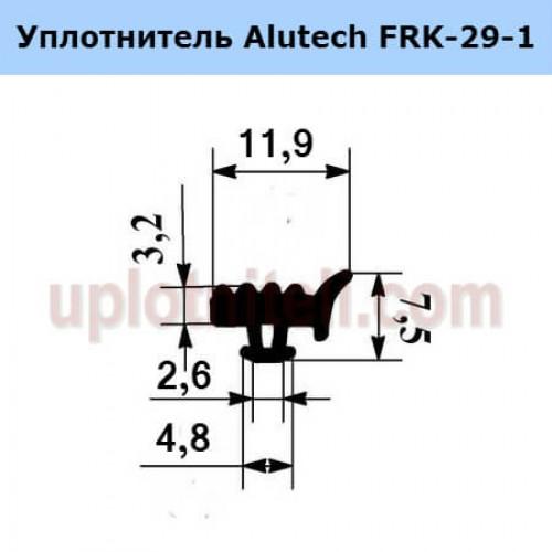 Уплотнитель Alutech FRK-29-1