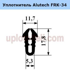 Уплотнитель Alutech FRK-34