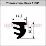 Уплотнитель Клин 11085