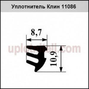 Уплотнитель Клин 11086