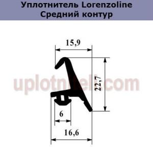 Уплотнитель Lorenzoline Средний контур
