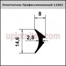 Уплотнитель Профессиональный 11002