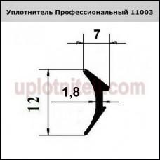 Уплотнитель Профессиональный 11003