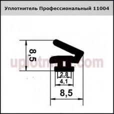 Уплотнитель Профессиональный 11004