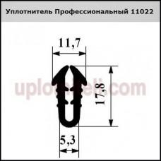 Уплотнитель Профессиональный 11022