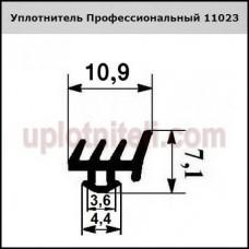 Уплотнитель Профессиональный 11023