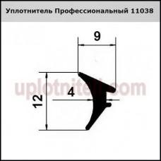Уплотнитель Профессиональный 11038