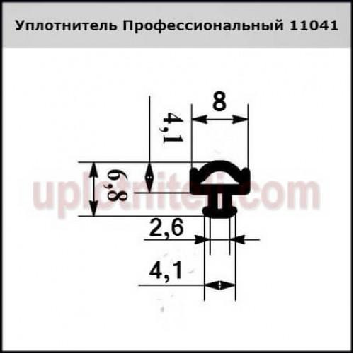 Уплотнитель Профессиональный 11041