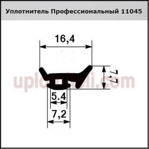 Уплотнитель Профессиональный 11045