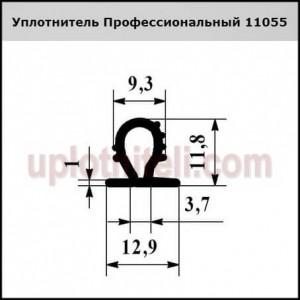 Уплотнитель Профессиональный 11055
