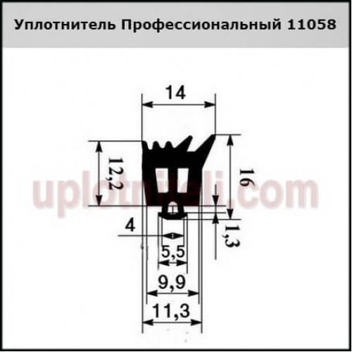 Уплотнитель Профессиональный 11058