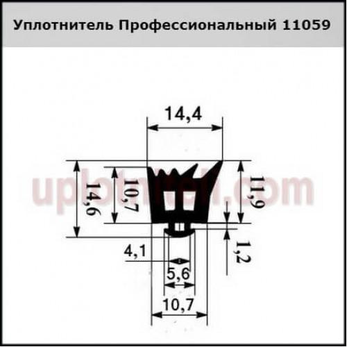 Уплотнитель Профессиональный 11059