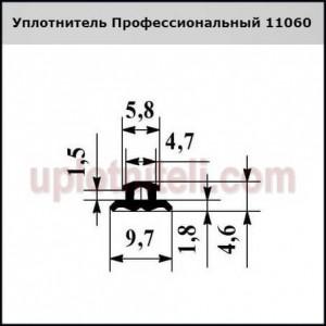 Уплотнитель Профессиональный 11060