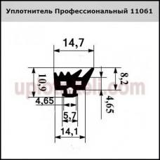 Уплотнитель Профессиональный 11061