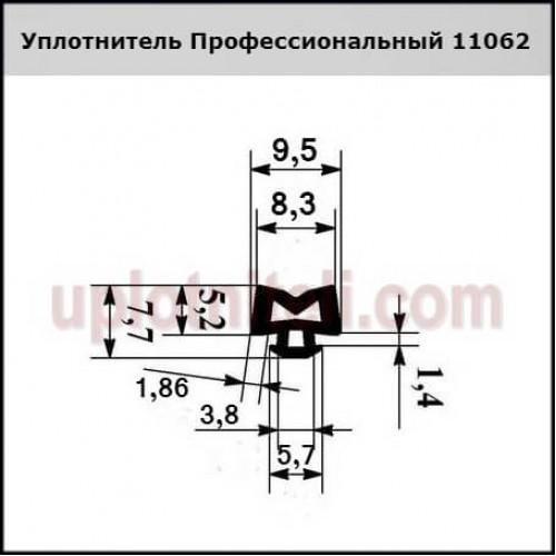 Уплотнитель Профессиональный 11062