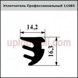 Уплотнитель Профессиональный 11085