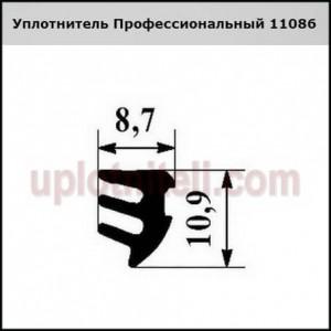 Уплотнитель Профессиональный 11086
