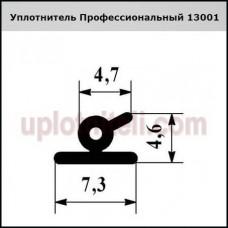 Уплотнитель Профессиональный 13001