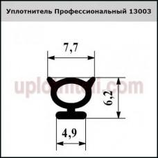 Уплотнитель Профессиональный 13003
