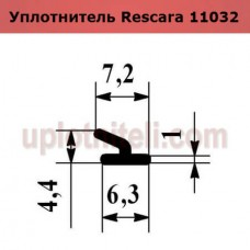 Уплотнитель Rescara 11032