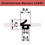 Уплотнитель Rescara 11043