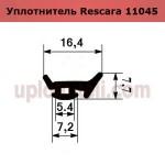 Уплотнитель Rescara 11045