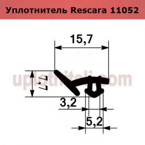 Уплотнитель Rescara 11052