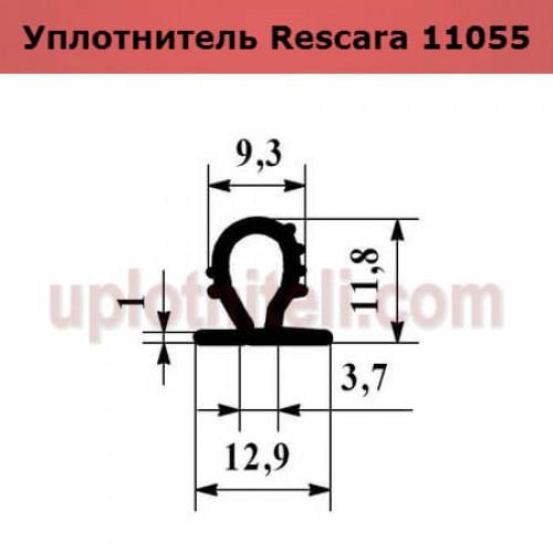 Уплотнитель Rescara 11055