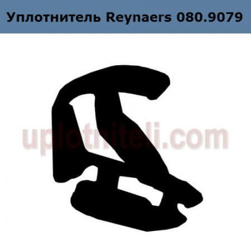 Уплотнитель Reynaers 080.9079