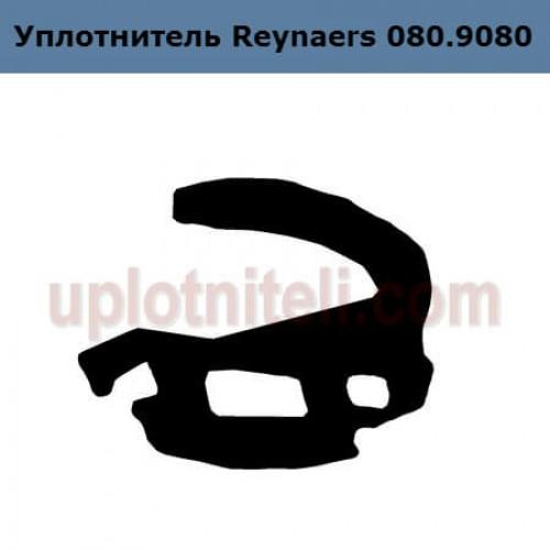 Уплотнитель Reynaers 080.9080